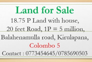 Land for sale Kirulapana