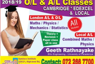 Physics Cambridge classes Maharagama