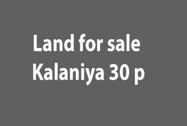 Land for sale Kelaniya KIRIBATHGODA