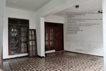 Fully Tiled Downstairs house for rent – Near Mount Lavinia Police / Ratmalana Sri Dharmarama Road