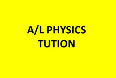 A/L physics 2021/22 individuals or group classes for Colombo,Maharagama,